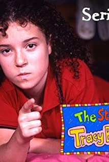 The Story of Tracy Beaker (2002) cover