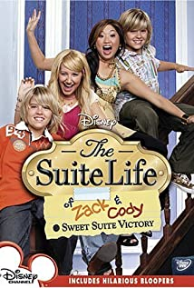 The Suite Life of Zack and Cody (2005) cover