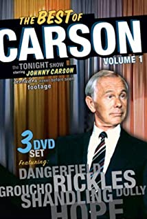 The Tonight Show Starring Johnny Carson (1962) cover