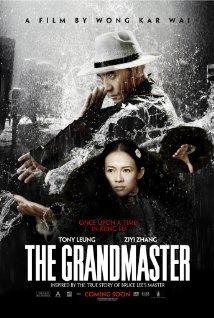 Yi dai zong shi (2013) cover