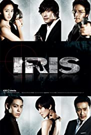 Ailiseu (2009) cover