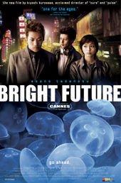 Akarui mirai (2003) cover