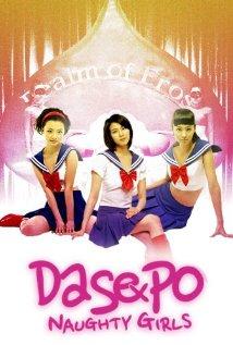 Dasepo sonyo (2006) cover