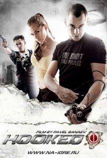 Na igre 2009 poster