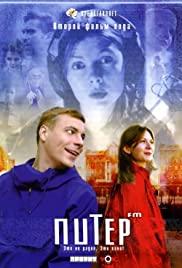 Piter FM (2006) cover