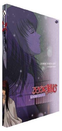 Rurouni Kenshin: Meiji Kenkaku Romantan: Tsuioku Hen (1999) cover