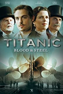 Titanic: Blood and Steel (2012) cover