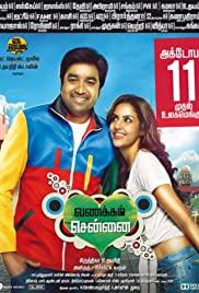 Vanakkam Chennai (2013) cover