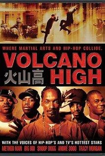 WaSanGo (2001) cover