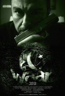 Waar 2013 poster