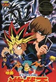 Yu-Gi-Oh! (1999) cover