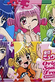 Tokyo Mew Mew (2002) cover