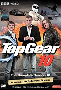 Top Gear (2002) cover