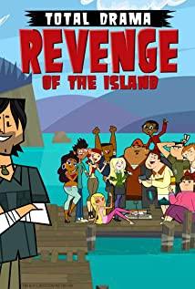 Total Drama Island (2007) cover