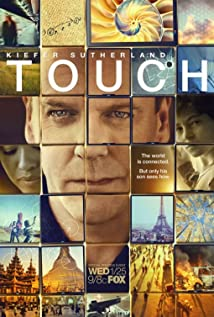 Touch (2012) cover