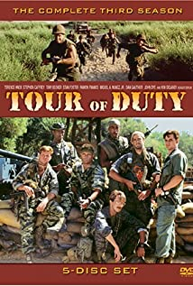 Tour of Duty (1987) cover
