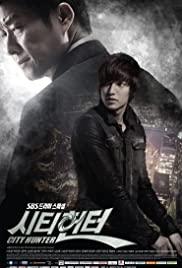 Siti hyunteo 2011 poster
