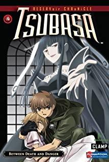 Tsubasa kuronikuru (2005) cover