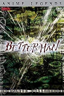 Betterman 1999 poster