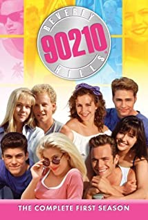 Beverly Hills, 90210 (1990) cover
