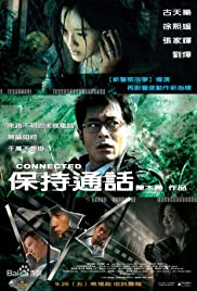 Connected (2008) cover