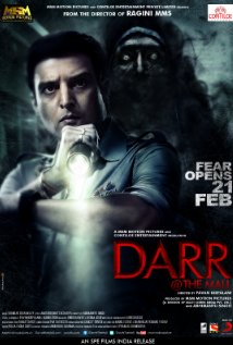 Darr @ the Mall (2014) cover