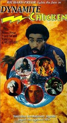 Dynamite Chicken (1971) cover