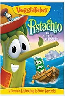VeggieTales (1996) cover