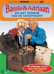Bassie en Adriaan en het geheim van de schatkaart (1987) cover