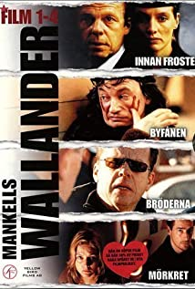 Wallander (2005) cover