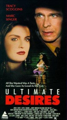 Ultimate Desires 1991 poster