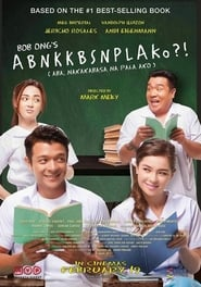 ABNKKBSNPLAko?! (2014) cover
