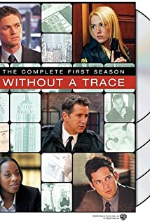 Without a Trace (2002) cover