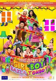 Girl boy bakla tomboy (2013) cover