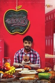 Vadacurry (2014) cover