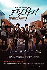 Deurim hai (2011) cover