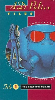 AD Police Files 1: Maboroshi no Onna (1990) cover