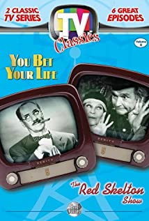 You Bet Your Life (1950) cover