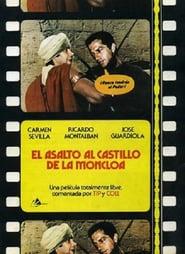 El asalto al castillo de la Moncloa (1978) cover