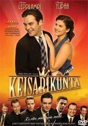 Keisarikunta 2004 poster