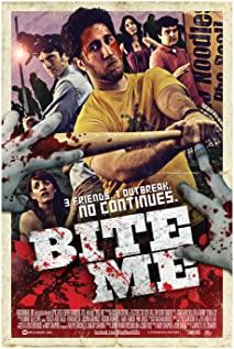 Bite Me 2010 poster