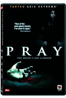 Purei (2005) cover