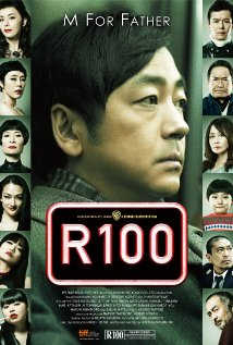 R100 (2013) cover