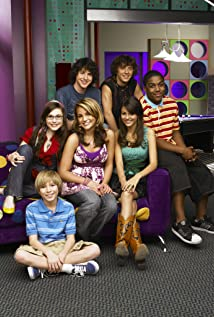 Zoey 101 (2005) cover