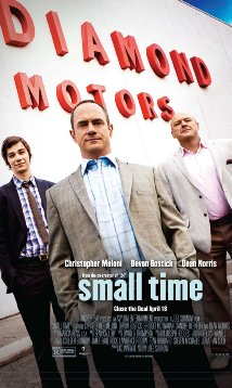 Small Time 2014 poster