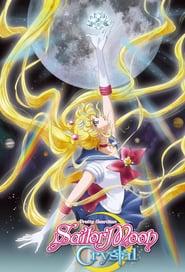 Bishôjo senshi Sêrâ Mûn Crystal (2014) cover