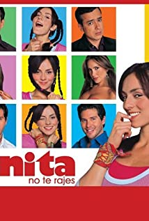 ¡Anita, no te rajes! (2004) cover