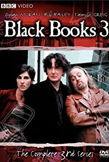 Black Books (2000) cover