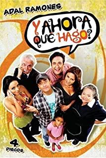 ¿Y ahora qué hago? (2007) cover