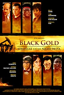 Black Gold (2011) cover